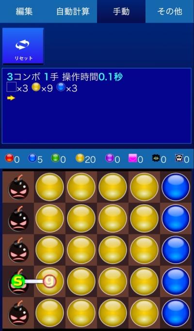 eCeGBSc.jpg