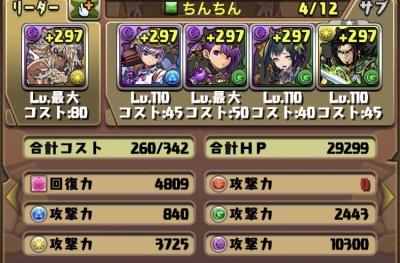 p7XaZbu.jpg