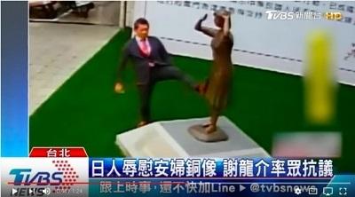 台湾現地テレビ報道