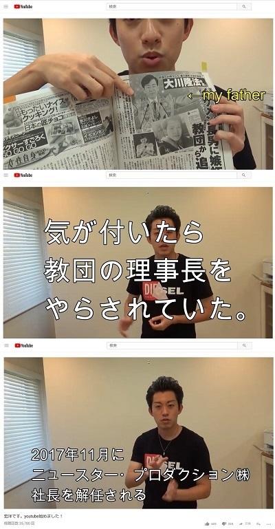 宏洋動画1