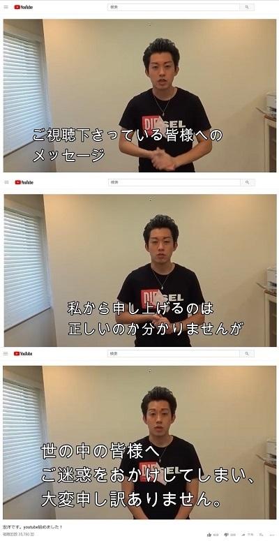 宏洋動画2