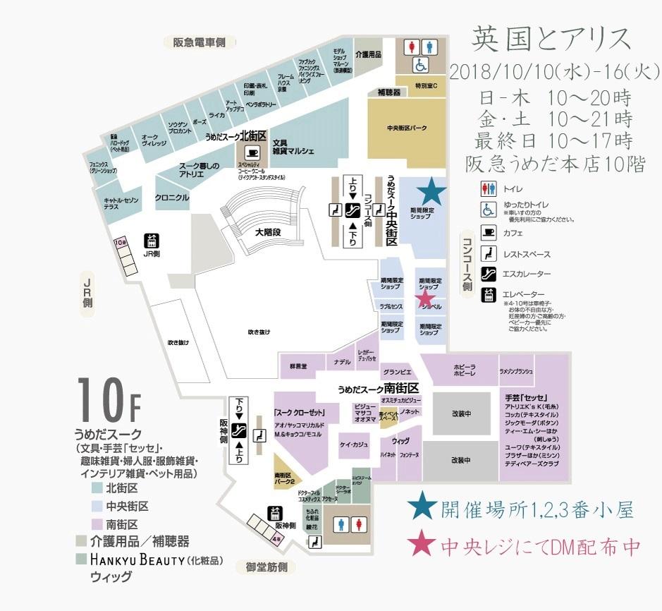 mapaw18.jpg