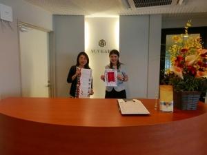 勝田社長とKマネージャーです♪チラシを手元に撮影ました♪