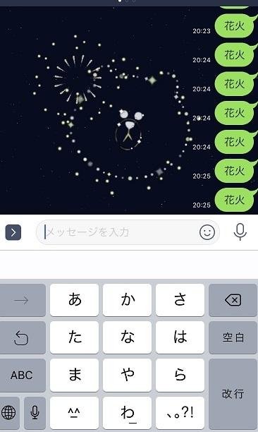 S__12353571.jpg