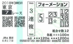 2018.06.27 カミさん②
