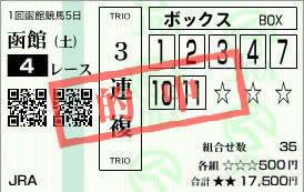 201806302148043c9.jpg