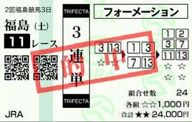 福島11_32