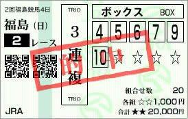福島2_16