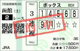 函館2_20