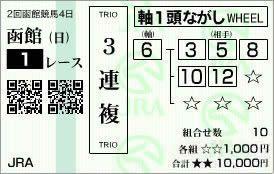 函館1_21