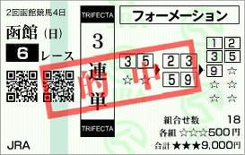 函館6_15