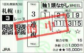 札幌3_13