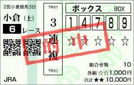 小倉6_11