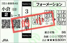 小倉2_25