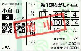 小倉3_20
