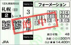 札幌2_11