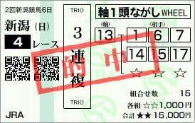 新潟4_10