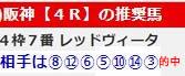 7_47.jpg