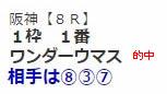 7_69.jpg