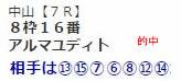 7_98.jpg