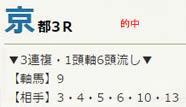 air429_1.jpg