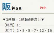 air47_2.jpg
