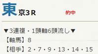 air512_2.jpg