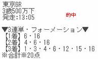 air519_4.jpg