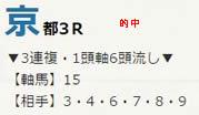 air526.jpg