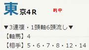 air526_1.jpg
