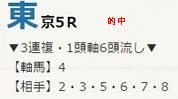 air526_2.jpg