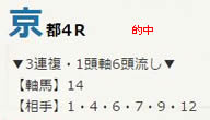 air527_1.jpg