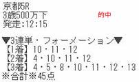 air56_4.jpg