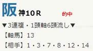 air610_2.jpg