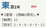 air62.jpg