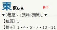 air623_2.jpg