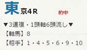 air62_1.jpg