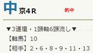 air630_3.jpg