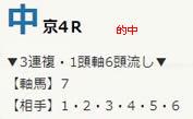 air714_2.jpg