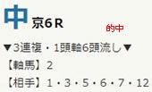 air715_2.jpg