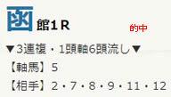 air721.jpg