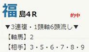air721_2.jpg