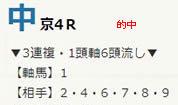 air722_2.jpg