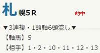 air728_1.jpg