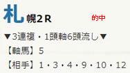 air729.jpg