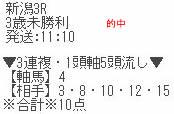 air811_3.jpg