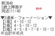 air811_4.jpg