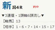 air812_1.jpg