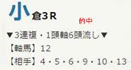 air818_1.jpg