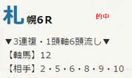 air819_2.jpg